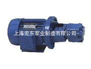 供應BB、BBG型內嚙合擺線齒輪泵