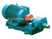 泵厂调压渣油泵,ZYB-200,ZYB-250