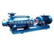 供应D、DG型卧式多级离心泵