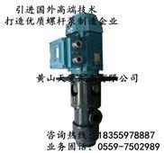 HSJ440-46三螺杆泵/水电站用低压供油泵HSJ三螺杆泵