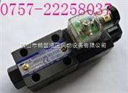 永州油研电磁阀DSG-01-3C2-A220-50