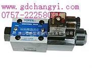 深圳油壓電磁閥DSG-02-3C2-DL-D24