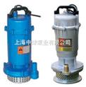 潛水泵QX10-10-0.55,QX10-15-0.75小型潛水泵,QX3-20-0.55三相潛水泵
