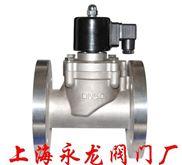 高压电磁阀、气动电磁阀、氨用电磁阀、电磁阀