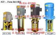 机床油泵_ACP机床油泵_ACP-1500BMF机床油泵_ACP-1500BMF机床油泵价格