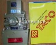 日本TACO电磁阀