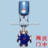 ZRSF-高温电动三通调节阀 电动三通调节阀