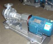 供应常州小型热油泵/锅炉循环热油泵