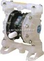 弗尔德气动隔膜泵