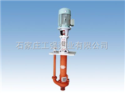 ZJL型液下渣浆泵