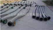 齊全-通用型波紋金屬軟管