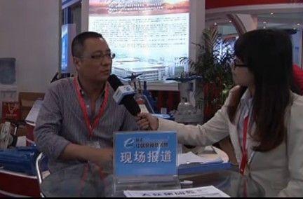 bf35专访:大众阀门集团营销总监周赋
