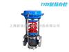 ZZC不銹鋼自力式壓力控制閥