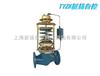 ZZY蒸汽型自力式壓力控制閥