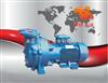 SKA型水环式真空泵,直联式真空泵,海坦真空泵