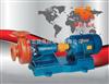 FS型玻璃钢离心泵,卧式离心泵,耐腐蚀化工泵