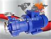CQ型磁力驱动泵,不锈钢磁力泵,磁力离心泵