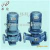 IHGIHG单级单吸化工泵