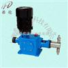 DZ-X柱塞计量泵