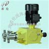 2J-X2J-X机械柱塞式计量泵