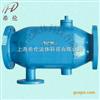 ZPG-IZPG-I直通式自动排污过滤器