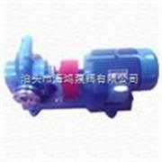 CHY-18齿轮泵