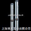QJ型不锈钢深井泵