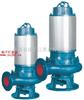 排污泵厂家:JYWQ系列自动搅匀潜水排污泵