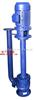 排污泵厂家:YW液下式排污泵