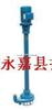 排污泵厂家:NL型不锈钢防爆泥浆泵