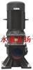 排污泵厂家:WL型立式排污泵