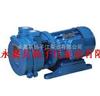 真空泵厂家:SK-0.15直联水环式真空泵