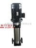 多级泵厂家:QDLF立式不锈钢多级泵