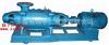 多级泵厂家:D型卧式多级泵