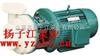化工泵厂家:PF型强耐腐蚀聚丙烯离心泵