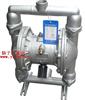隔膜泵厂家:QBY型不锈钢气动隔膜泵