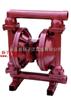 隔膜泵厂家:QBY铸铁气动隔膜泵