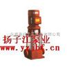 消防泵厂家:XBD-L型立式多级消防泵