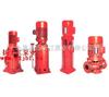消防泵:XBD系列消防喷淋泵组