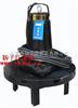 配套厂家:QXB型潜水曝气机