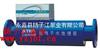 配套厂家:ADL微电子水处理器