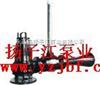 污水处理设备厂家:QSB型射流曝气机