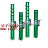 潜水泵厂家:QJ型不锈钢井用潜水泵