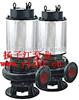 潜水泵厂家:JYWQ型搅匀式潜水排污泵
