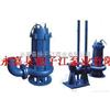 无堵塞排污泵,自吸排污泵,液下排污泵,不锈钢排污泵,潜水排污泵