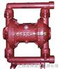 QBY-40QBK型新型气动隔膜泵