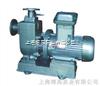 80CYZ-55CYZ-A自吸式离心油泵