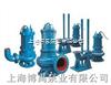 100WQ100-15-7.5污水泵 污水潜水泵 污水管道泵 污水泥浆泵