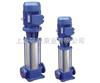 GDL不锈钢立式多级泵