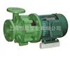 FP塑料化工离心泵